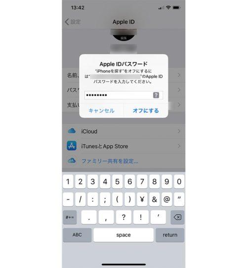 iphonex-airdrop-problem03