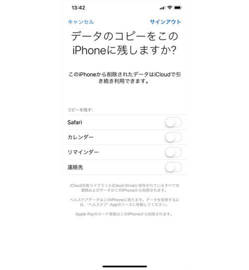 iphonex-airdrop-problem04