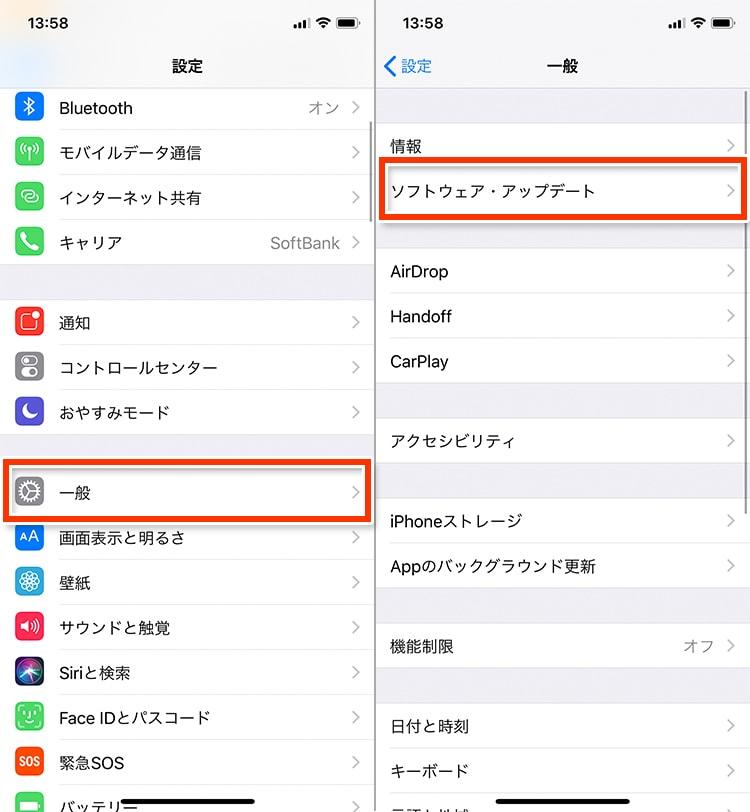 iphonex-airdrop-problem06