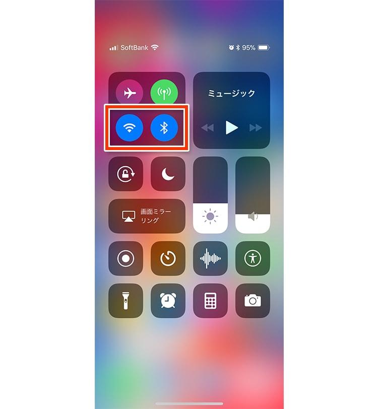 iphonex-airdrop02