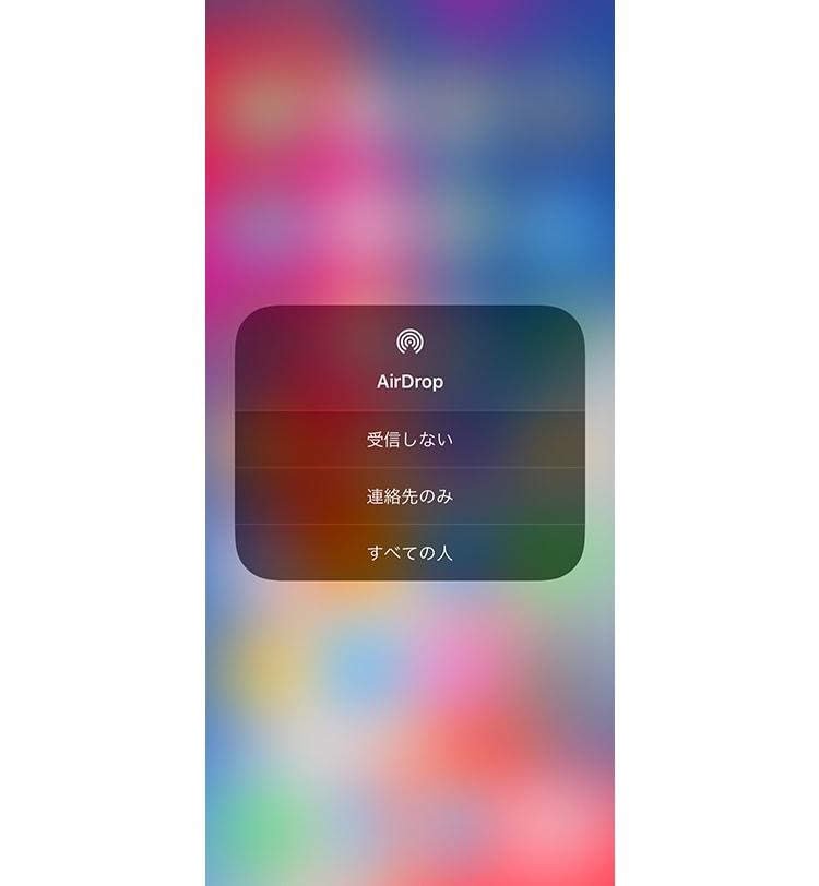 iphonex-airdrop05
