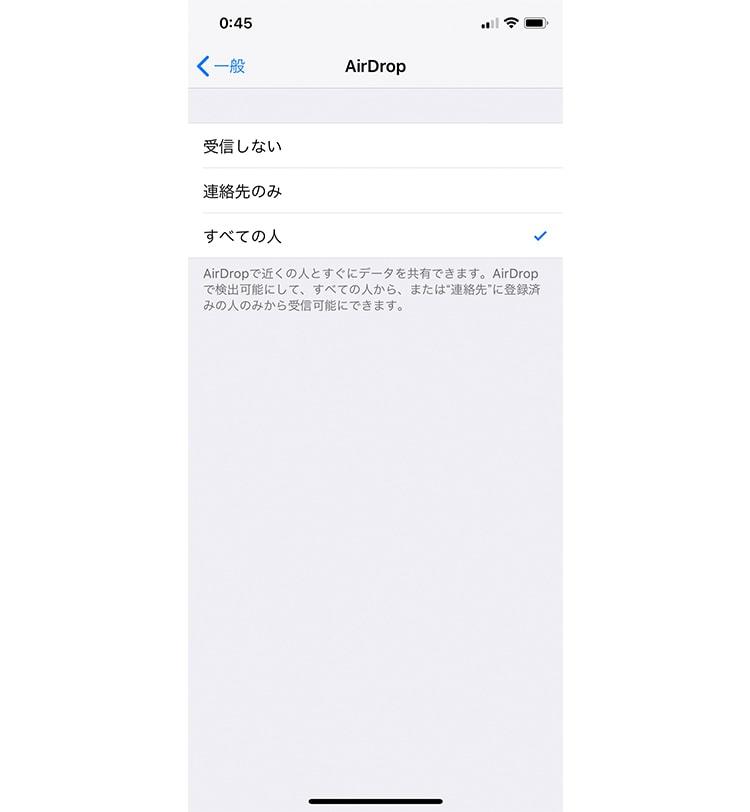 iphonex-airdrop07