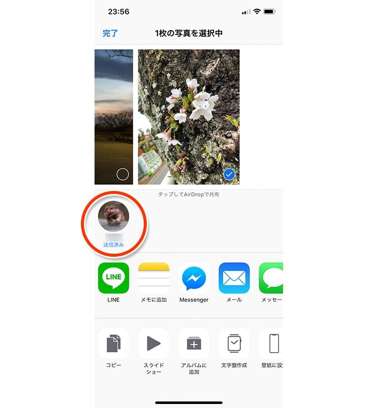 iphonex-airdrop10