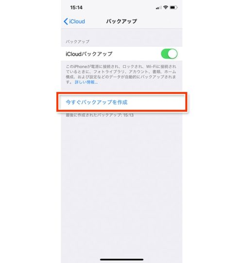 iphonex-backup05