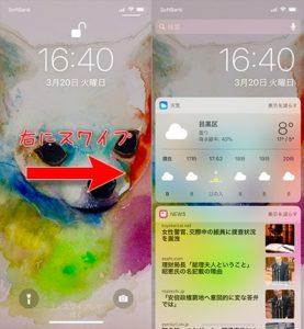 iphonex-battery-capacity02
