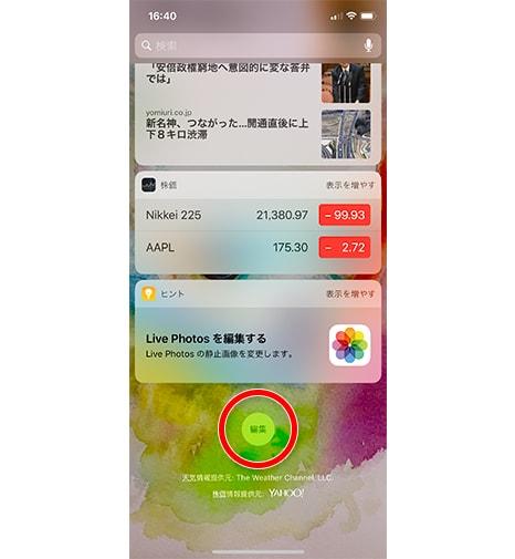 iphonex-battery-capacity03