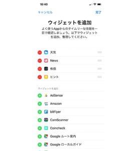 iphonex-battery-capacity04