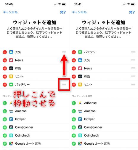 iphonex-battery-capacity07
