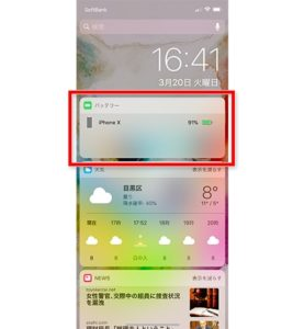 iphonex-battery-capacity08