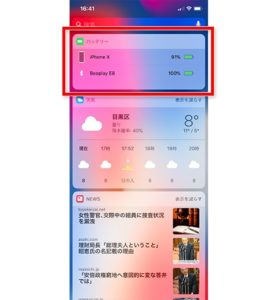 iphonex-battery-capacity09