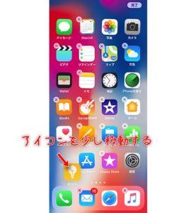 iphonex-icon-collect01