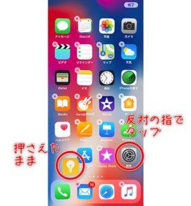 iphonex-icon-collect02