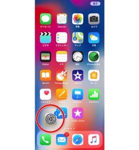 iphonex-icon-collect03