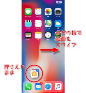 iphonex-icon-collect07