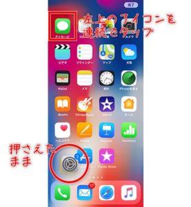 iphonex-icon-collect08