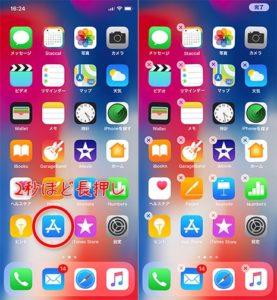 iphonex-icon-folder01