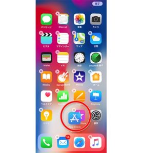 iphonex-icon-folder02