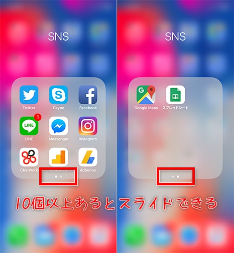 iphonex-icon-folder06