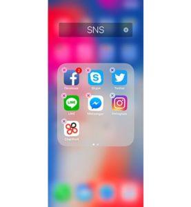 iphonex-icon-folder07