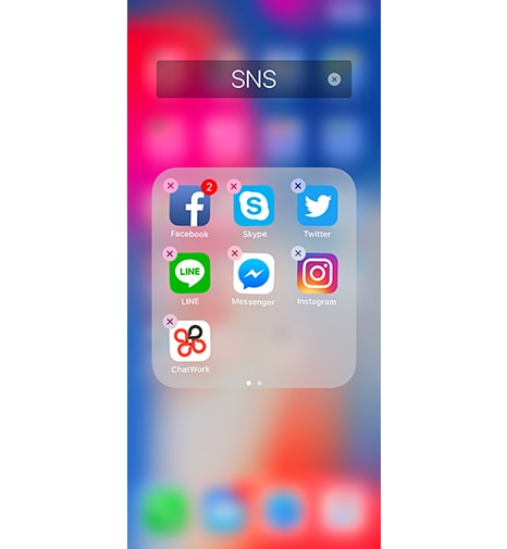 iphonex-icon-folder07