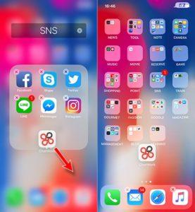 iphonex-icon-folder08