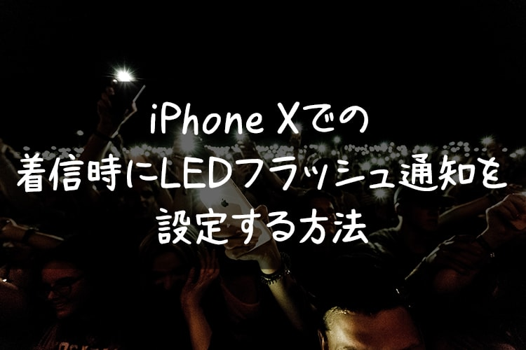 iphonex-ledflash