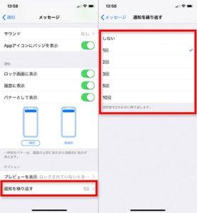 iphonex-ledflash05
