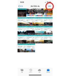 iphonex-multiple-choice02