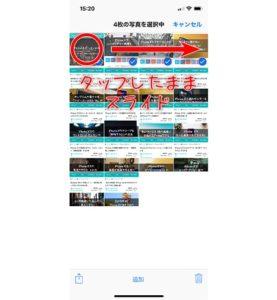 iphonex-multiple-choice03