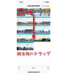 iphonex-multiple-choice05