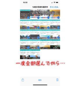 iphonex-multiple-choice06