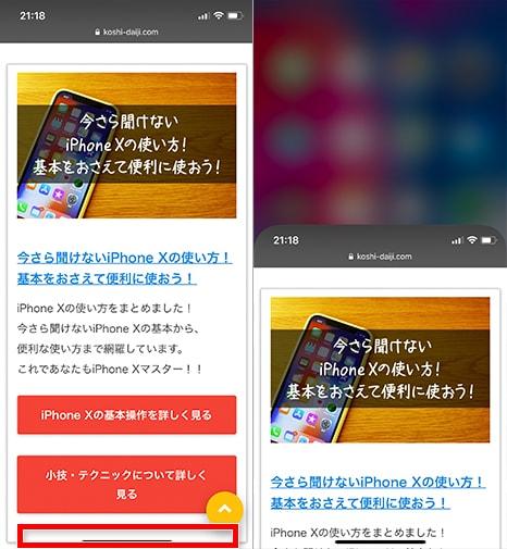 iphonex-pagetop03