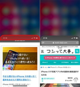 iphonex-pagetop04
