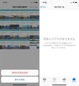 iphonex-restore-photo01