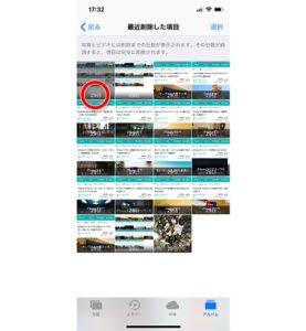 iphonex-restore-photo03