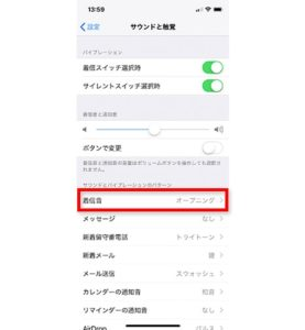 iphonex-silentmode04