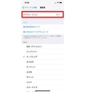 iphonex-silentmode05