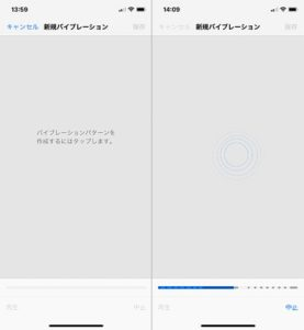 iphonex-silentmode08