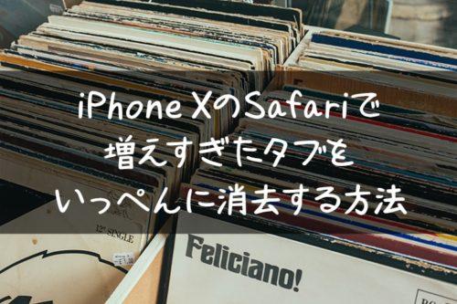 iphonex-tabclose