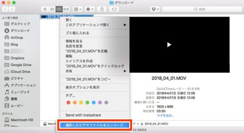 macos-speech-extraction02-min