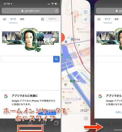 iphonex-useful-features03