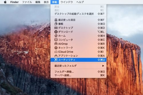 imac-hdd-not-recognize01