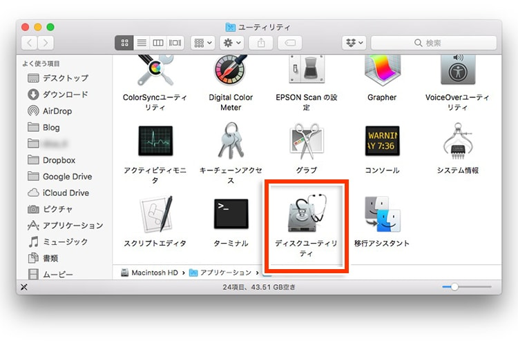 imac-hdd-not-recognize02