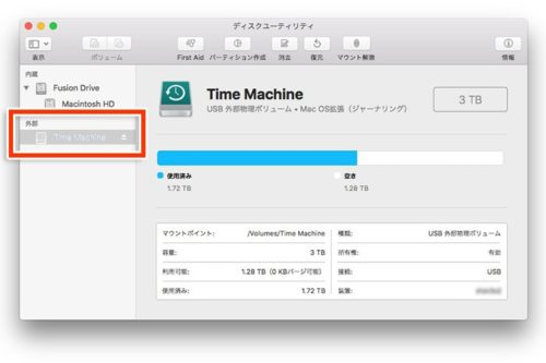 imac-hdd-not-recognize03