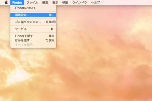 imac-hdd-not-recognize04