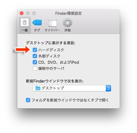 imac-hdd-not-recognize05