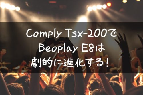 beoplaye8-comply-tsx200