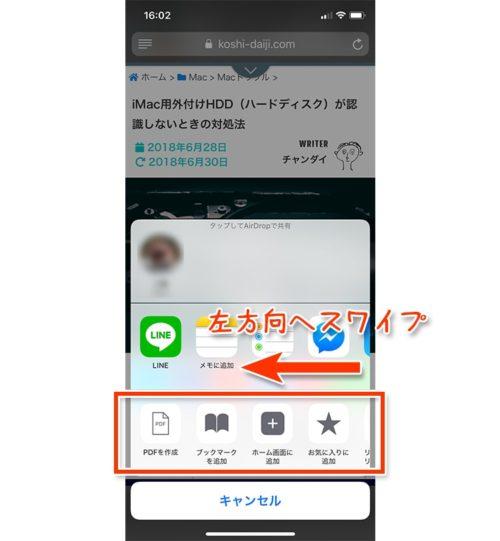 iphonex-safari-pagesearch06