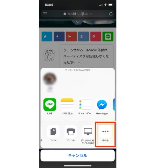 iphonex-safari-pagesearch10